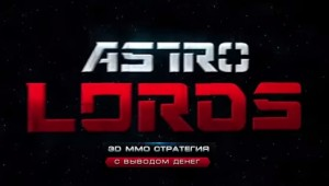 Astro-Lords-Oort-Cloud-300x170
